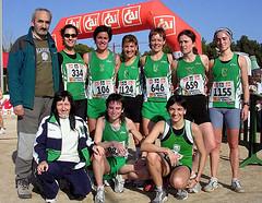 Equipo Senior Femenino de Stadium Casablanca